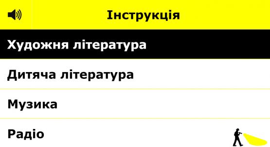 Ліхтар http://web.lihtar.in.ua/
